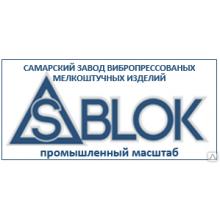 «Самарский завод керамзитобетонных блоков» город Самара